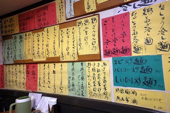 ここでしか食べられない!地元ハマっ子に大人気な街中華のトマトタンメン
