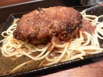 【西麻布】職人が本気で作る、和食やの超粗挽きメンチボール!