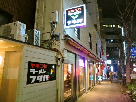 17年ラーメンを食べ続けるマニアが厳選!今年期待の福岡市・郊外の5軒