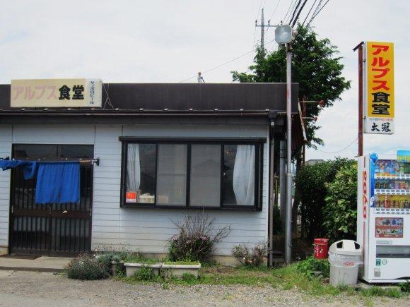 山梨必食ラーメン店はココ!明治創業の老舗からカフェ系他7選