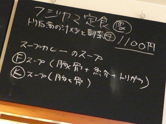圧倒的個性!大阪のスープカレー界に風穴を開ける店が遂に復活