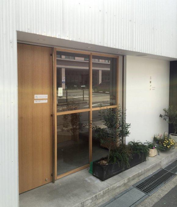 今年新規オープン!兵庫・大阪で注目すべきパン屋さん5店舗