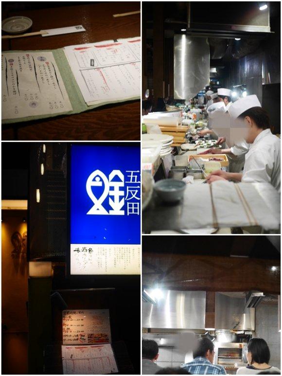 素材が新鮮、料理も美味!コスパ最強ハズレなしのお店@五反田
