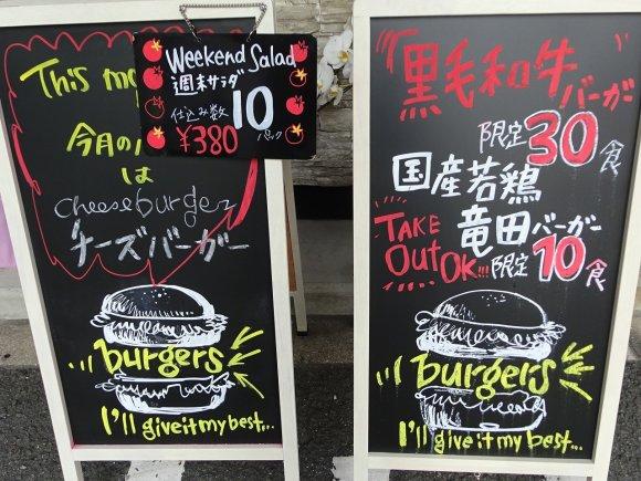 あっという間に完売!黒毛和牛100%の贅沢バーガーが手軽に味わえる店