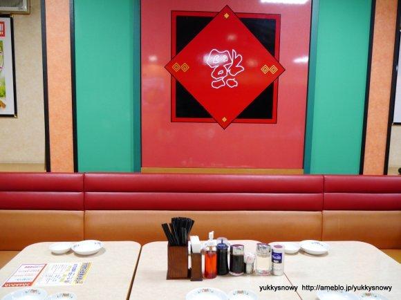 餃子好きも納得!東京で旨い餃子が味わえる観光にもおすすめな名店14選