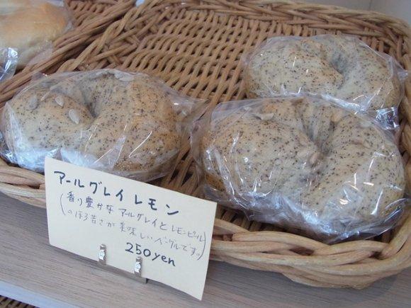 上野東京ラインで30分!浦和・大宮おすすめパン店3選