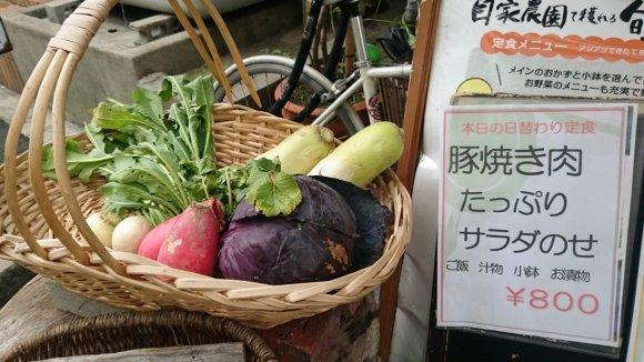 外食でも野菜は摂れる!自家農園の野菜がたっぷりの定食ランチ