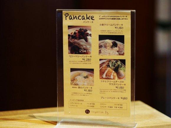 こんなの見たことある!?話題の超ビビッドな紫色のパンケーキ