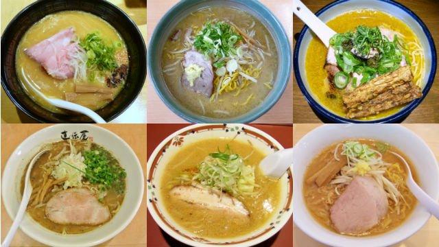 札幌で味噌ラーメン食べるなら!地元民から熱い支持を集める名店厳選6選