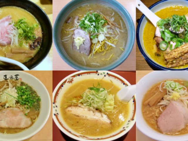 札幌のおすすめ味噌ラーメンはコレ!「彩未」「雨は、やさしく」など6店