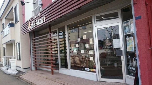 ワンコインでは札幌で一番!愛情のこもったバランスの良いランチが旨い店