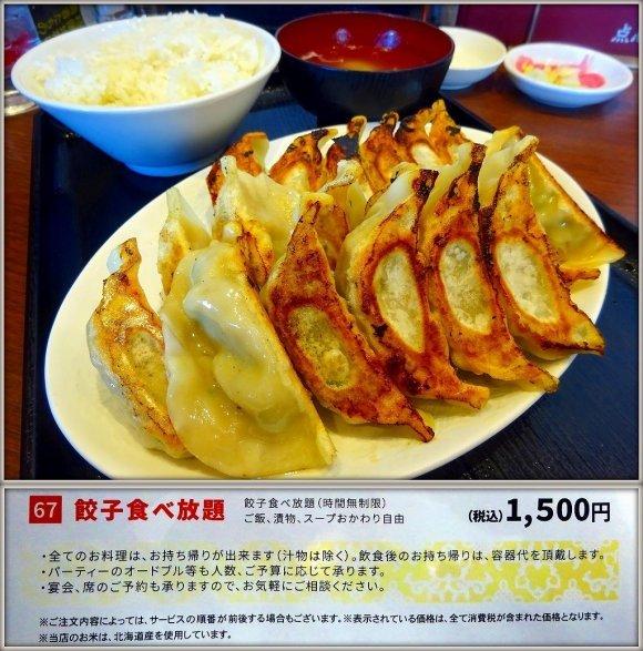 【11/26付】黒毛和牛食べ放題に悶絶パンケーキ!週間人気ランキング