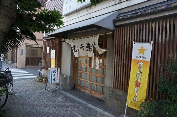 知っておいて損はない、東京5大銘酒場