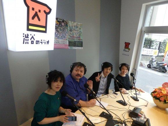 【連載】渋谷のラジオ 第1回:渋谷のラーメン