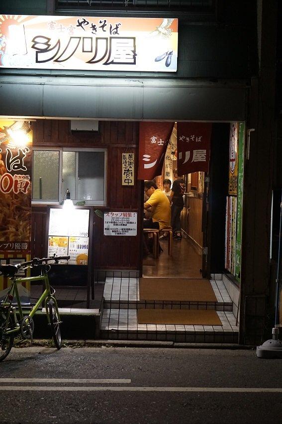 あの「富士宮焼きそば」が食べられる!飲兵衛が喜ぶメニューも豊富なお店