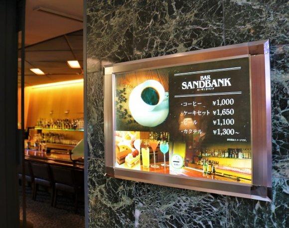 昼から飲める穴場!フルーツカクテルが美味しい大阪駅直結ホテル内のバー