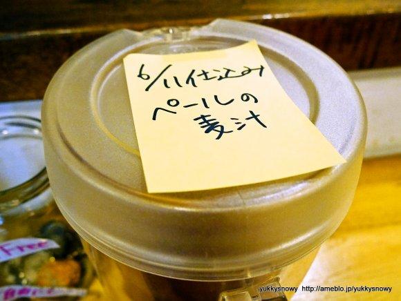 3時間3980円!「阿佐ヶ谷ビール工房」で阿佐ヶ谷の地ビール飲み放題