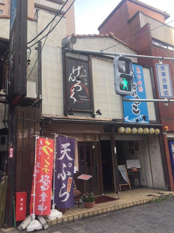 目の前で揚げたての天ぷらが味わえる!800円の高コスパランチ