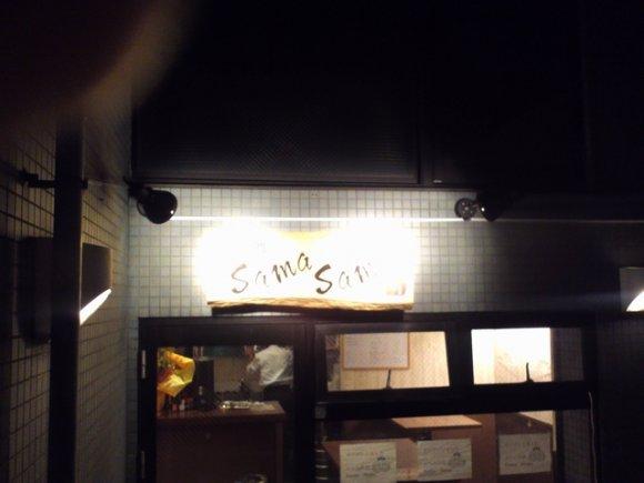 駅近でリーズナブル!住宅地の立呑みでちょい飲み@京都・竹田