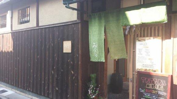 八坂神社近く。喧騒から離れ路地に佇む町屋でイタリアンランチ