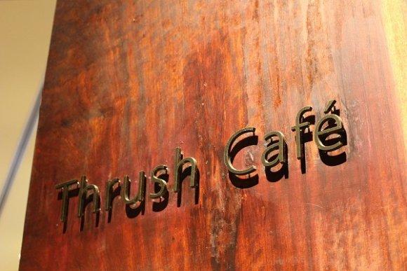 ランチミーティングにも最適!これからの季節に利用したい優雅なカフェ