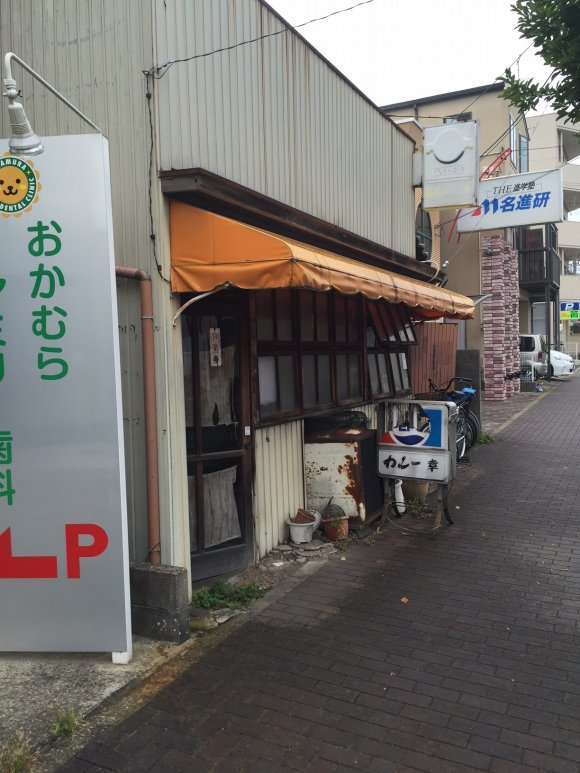たった350円(税込)でサラダ付き!?懐かしい家庭的なカレーが旨い店