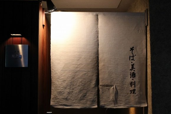 【麻布 川上庵】麻布十番の人気店!予約訪問がオススメのお蕎麦屋さん