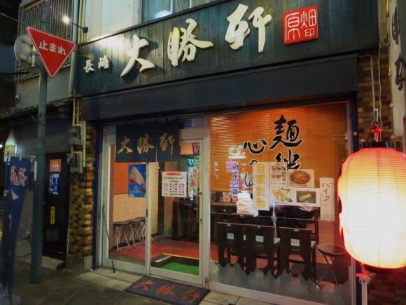 ちゃんぽん発祥のお店にレモンラーメンも!長崎のおすすめラーメン店7軒