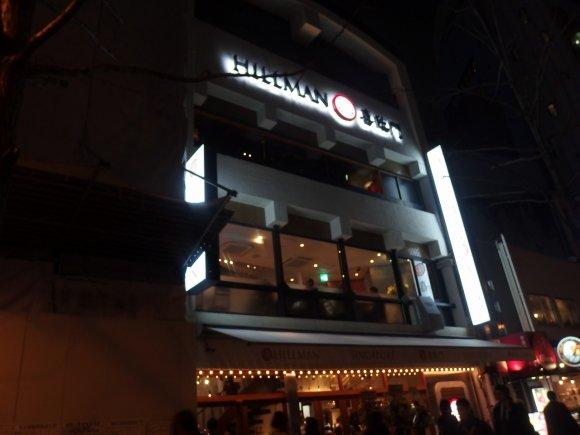 病みつき必至の名物も!本場シンガポールの味を堪能できるお店