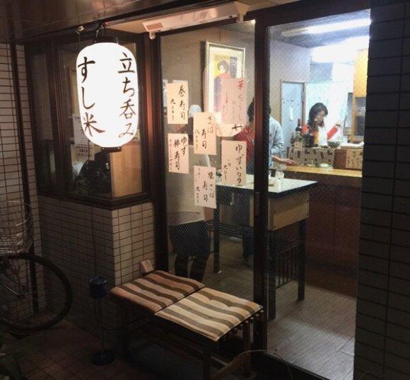地元民が通う隠れ家も!大阪の酒場キュレーターおすすめ店7選
