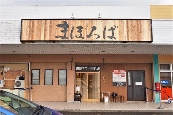 北陸ラーメン界が震撼!金沢と福井の行列ができる人気ラーメン店が合併