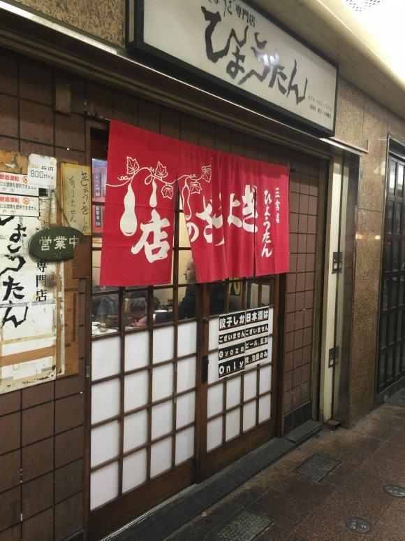 神戸旅行のお供に!スイーツからご当地系まで神戸グルメ6記事