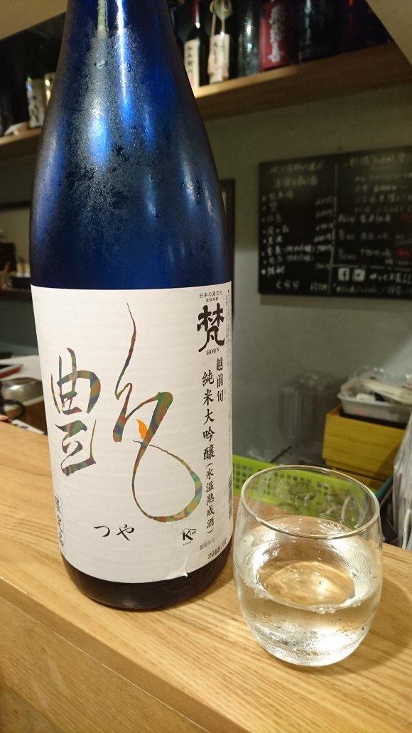 超人気銘柄も飲み放題に!美味しい牛かつと、日本酒飲み放題が楽しめる店