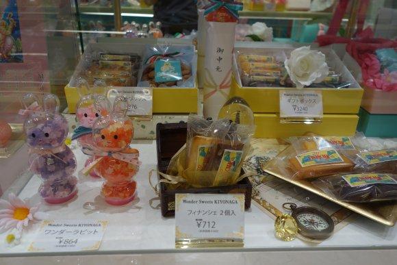 創業400年の老舗和菓子店が手がける!可愛いスイーツのお店がオープン