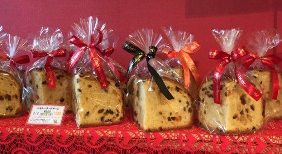 今年のクリスマスに味わいたい!ヨーロッパの伝統菓子パン「パネトーネ」