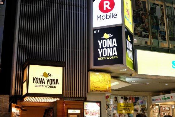 ビール激戦区・新宿に新店誕生!ブルワリー直営のうまいビールが飲める店