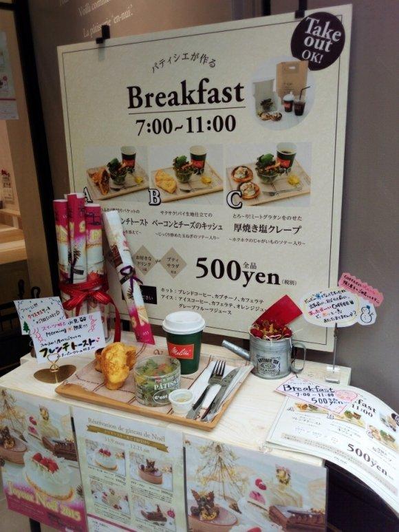 ケーキ屋さんで朝ごはん!パティシエが作るかわいいモーニング