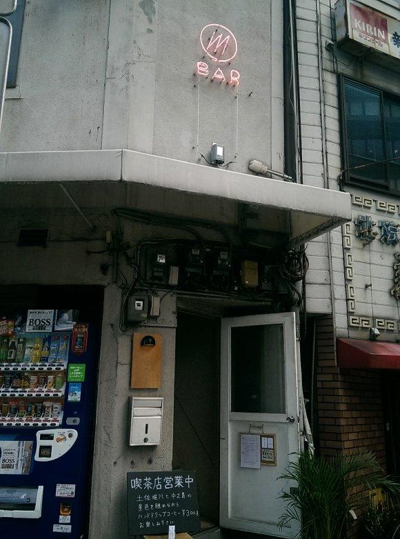【天満橋】桜見物の前に是非!オフィス街のBARでモーニング