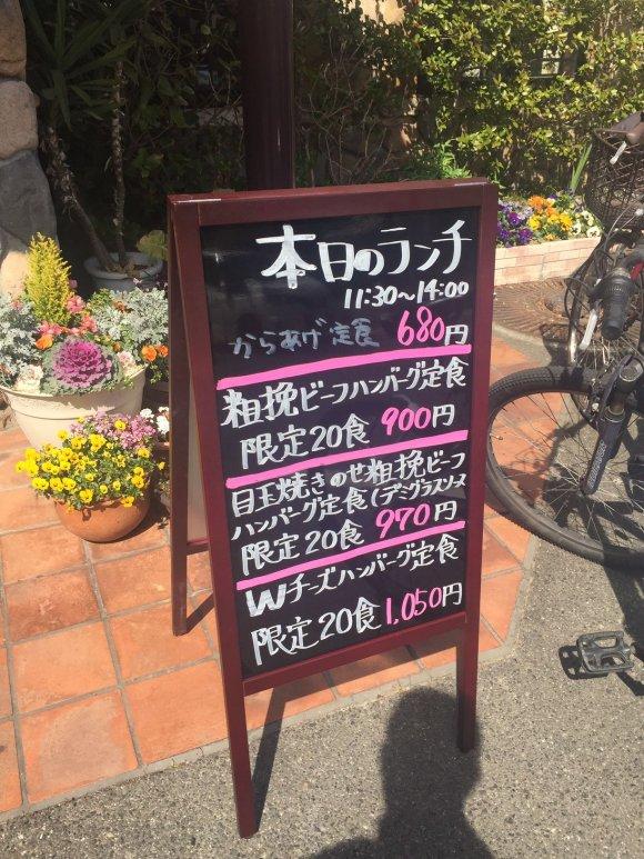 900円はお得!喫茶店なのに洋食屋さんを凌ぐレベルのハンバーグが凄い