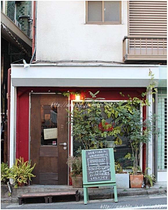 売切れ必至のフルーツサンドは絶品!代官山駅すぐに移転オープンしたお店