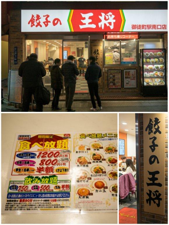 3月迄の期間・店舗限定!1950円で楽しめる餃子の王将の食べ飲み放題
