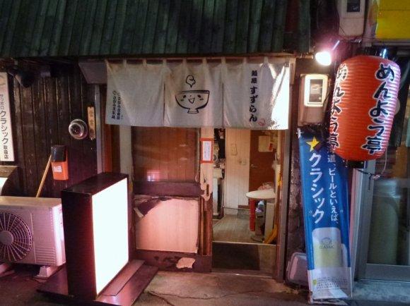札幌・すすきので〆ラーメンならココ!旨くて深夜営業ありのオススメ5軒