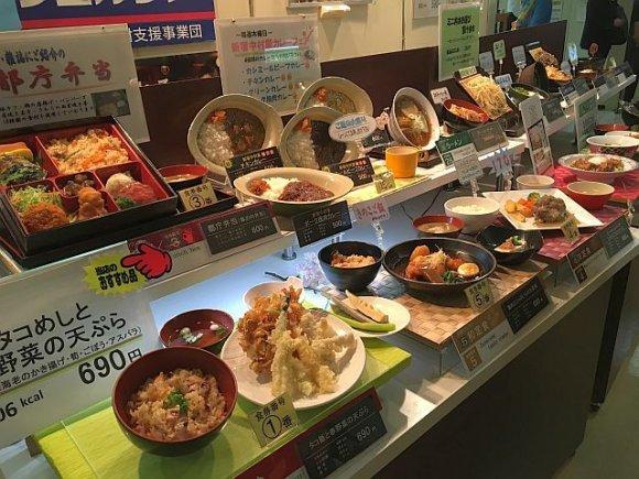 コスパ重視!新宿で美味しいランチをリーズナブルに楽しめるお店6選