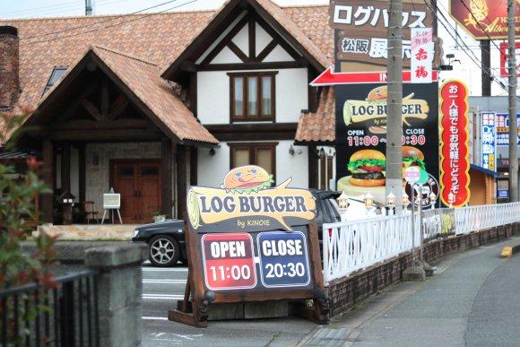 家族で行きたい!ファミレススタイルのグルメバーガー専門店がオープン