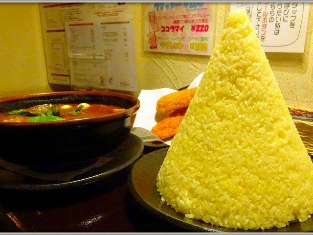 アジアンバー ラマイで食す!激盛ライスがそびえ立つ大盛りスープカレー