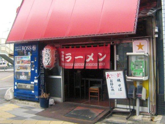 どっさりキャベツで満腹必至!京都で人気の爆盛り焼きそば3店