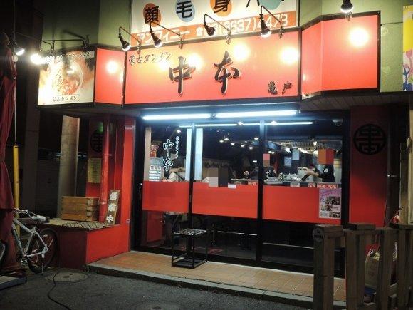 東京の激辛ラーメンを厳選!見た目から激辛すぎる、辛さが癖になる5杯