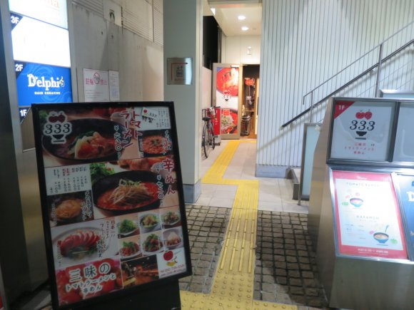 一風堂の鶏淡麗系も!福岡・天神界隈で注目の「非豚骨系」ラーメン5軒