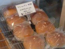 冷凍庫で冷やして食べるパンも!夏バテ防止に食べたいパン3選