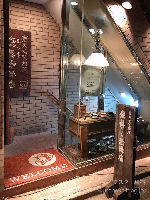 本と喫茶店の聖地・神保町で厳選!マニアが何度も訪れている喫茶店6選